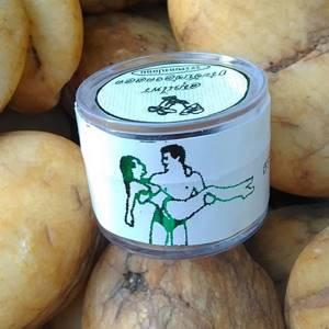 Тайские вагинальные шарики на дубовых галлах Manjakani, 10 шариков