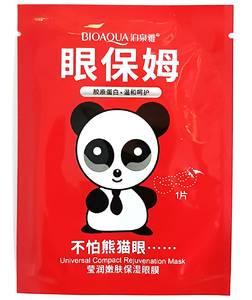 Тканевая маска для глаз Universal Panda Compact Rejuvenation Mask, 8 гр