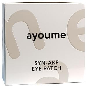 Гидрогелевые патчи со змеиным пептидом Ayoume Syn-Ake Eye Patch, 60 шт