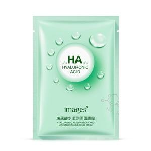 Маска для лица с гиалуроновой кислотой и зеленым чаем Images, 25 гр