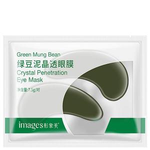 Патчи с экстрактом бобов Мунг Images Green Mung Bean