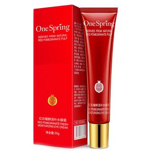 Крем для век с гранатом One Spring Red Pomegranate Eye Cream, 20 гр