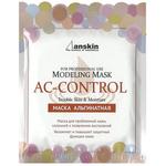 Альгинатная маска для проблемной кожи Anskin AC-Control, 25 гр