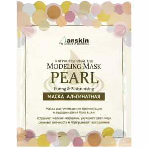Альгинатная маска осветляющая Anskin Pearl Modeling Mask, 25 гр