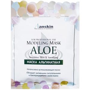 Альгинатная маска с алоэ вера Anskin Aloe Modeling Mask, 25 гр