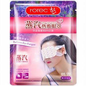 Антистрессовая горячая маска для глаз с лавандой Rorec, 1 шт