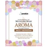 Антивозрастная альгинатная маска Anskin Aroma Modeling Mask, 25 гр