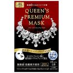 Антивозрастная лифтинговая маска Quality 1st Queen's Premium, 5 шт