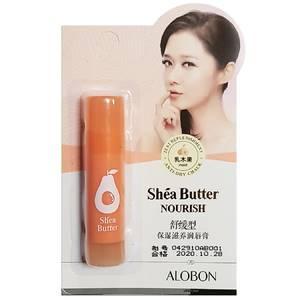 Бальзам для губ с маслом Ши и апельсином Alobon Shea Butter