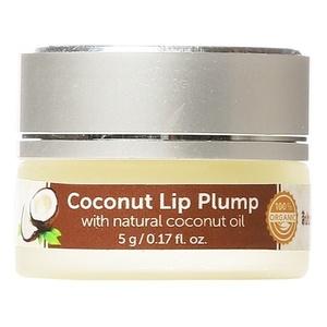 Бальзам плампер для увеличения губ Livadee «Спелый кокос», 5 гр
