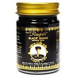 Бальзам с ядом черной змеи Rasyan Black Snake Massage Balm, 50 гр