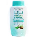 BB пудра с улиткой и алоэ «Контроль жирности» Natriv Oil Control, 40 гр