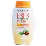 BB пудра с улиткой и алоэ Natriv Snail Aloe Powder SPF30, 25 гр