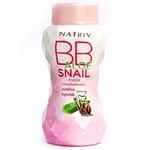 BB пудра с улиткой и алоэ вера Natriv Aloe Snail Powder, 40 гр