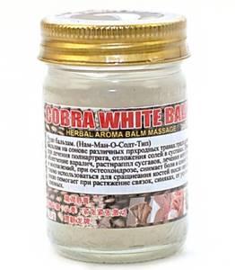 Белый бальзам на основе яда кобры Cobra White Balm, 100 гр
