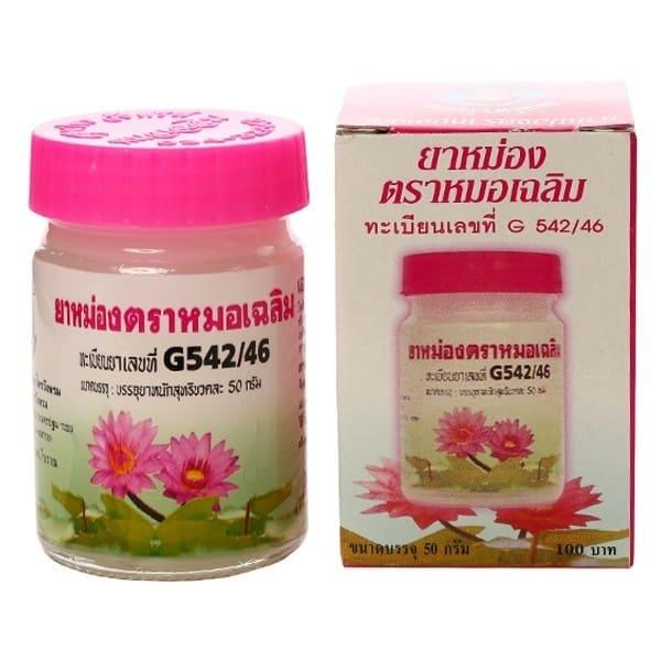 Белый тайский бальзам с цветками лотоса Wang Prom, 50 гр
