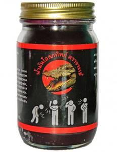 Чёрный крокодиловый бальзам Crocodile Black Balm, 100 гр