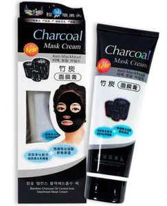 Детокс-маска с углём бамбука, 130 гр