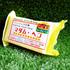 Дезодорирующее мыло Madame Heng Addition Fresh Soap, 130 гр