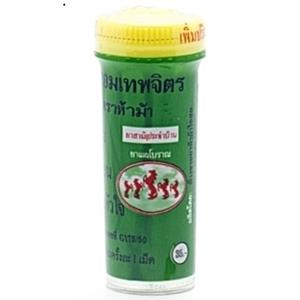 Драже тайские от похмелья, отравления и изжоги Ya-Hom, 30 шт
