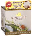 Филлер для лица с фильтратом улитки Bm.B Snail Gold Volume Filler, 50 мл