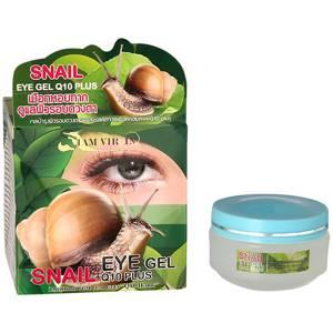 Гель для глаз Siam Virgin с секретом улитки, пептидом и Q10, 30 гр
