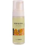 Гель для интимной гигиены The Saem Body & Soul Inner Cleanser, 150 мл