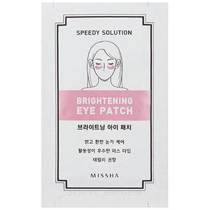 Гидрогелевые патчи для глаз Missha Speedy Solution Brightening Eye Patch, 2 шт
