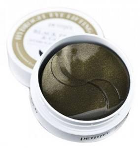 Гидрогелевые патчи для глаз с жемчугом и золотом Petitfee Black Pearl & Gold, 60 шт