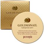 Гидрогелевые патчи для глаз «Улитка и Золото» Petitfee Gold & Snail, 60 шт