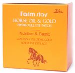 Гидрогелевые патчи с лошадиным жиром и золотом FarmStay Horse Oil & Gold, 60 шт