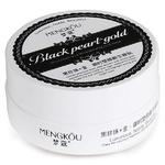 Гидрогелевые патчи с жемчугом и золотом Mengkou Black Pearl & Gold, 60 шт