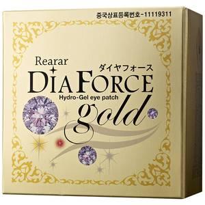 Гидрогелевые патчи с золотом DiaForce Gold Hydrogel Eye Patch, 60 шт