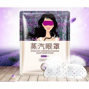 Горячая маска для глаз с лавандой BioAqua