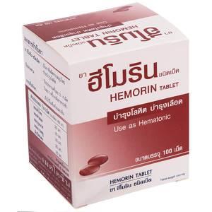 Капсулы для улучшения показателей крови Hemorin, 100 шт