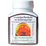 Капсулы Линчжи-Рейши широкого спектра Thanyaporn Lingzhi, 100 шт