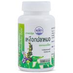 Капсулы от аллергии и инфекционных заболеваний Kongka Sea Holly, 100 шт