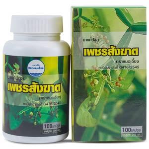 Капсулы от геморроя и варикоза Kongka Cissus Quadrangularis, 100 шт