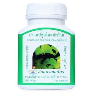 Капсулы с экстрактом гинкго билоба Thanyaporn Ginkgo Biloba, 100 шт