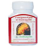 Капсулы Сафлора для улучшения циркуляции крови Thanyaporn Safflower, 100 шт