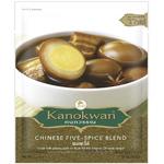 Китайская смесь «5 специй» Kanokwan Chinese Five-Spice Blend, 50 гр