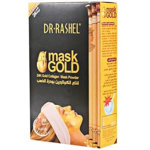 Коллагеновая маска-пудра с золотом Dr Rashel 24K Gold, 50 гр