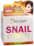 Коллагеновая сыворотка с золотом Siam Virgin Snail Gold Collagen Serum, 50 гр