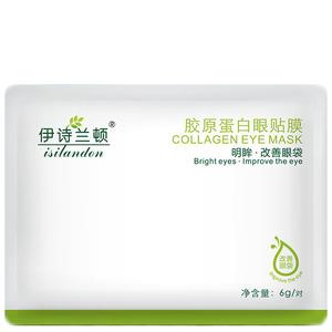 Коллагеновые патчи для глаз Isilandon Collagen Eye Mask