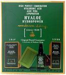 Комплекс для  лица с алоэ вера и гиалуроновой кислотой Madame Heng Hyaloe Hydropower