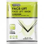 Корректирующая маска для лица и шеи Rorec Face Lift Mask, 40 гр
