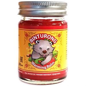 Красный разогревающий бальзам с чили Binturong Warming Balm, 50 гр