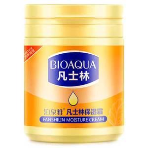 Крем-бальзам для очень сухой кожи BioAqua Fanshilin Moisture, 170 гр