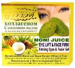 Крем для лица Darawadee с нони, кокосовым маслом, коллагеном и витамином E, 100 гр