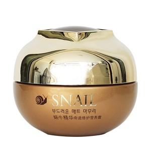 Крем для лица с экстрактом улиточного секрета Snail Care Facial Cream, 55 мл